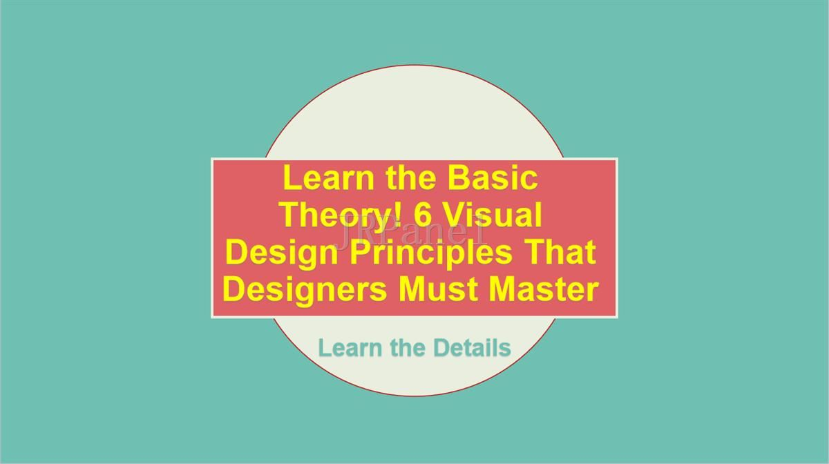 Learn the Basic Theory!?6 Visual Design Principles That Designers Must Master