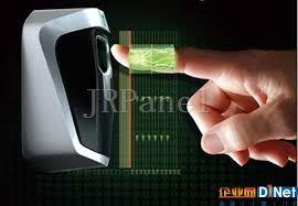 Application of Finger Vein Recognition Technology in Financial Payment