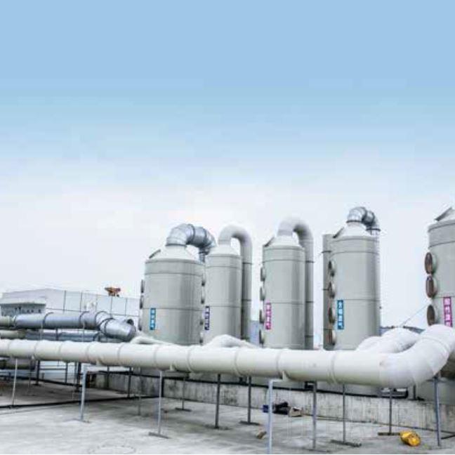 1.Acidic Waste Gas